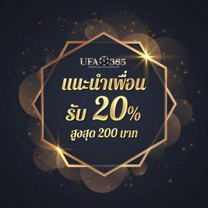 Online lottery 8888