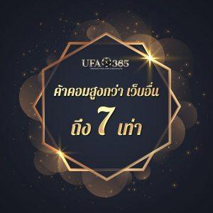 Online lottery 8889